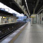 東京と大阪の間を安く移動する方法
