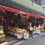 吉祥寺の輸入食品とデリで人気の店がいつの間にリニューアルオープン