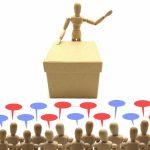 株式を後継者へ譲渡、贈与する際は、議決権割合も考慮する