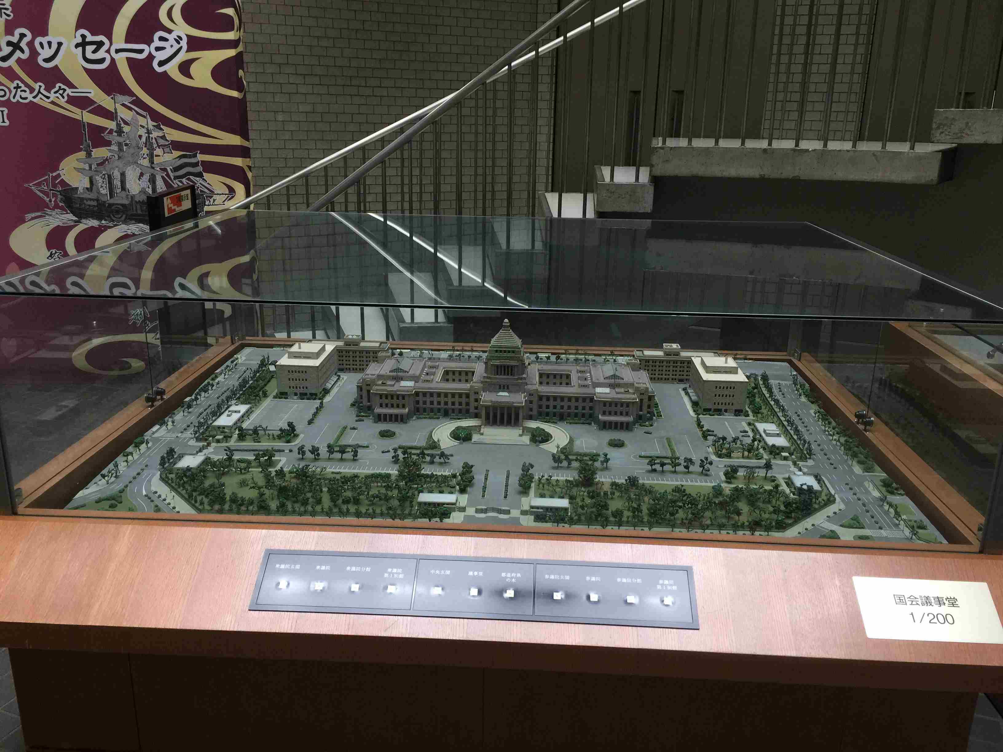 憲政記念館は憲政に特化した無料の博物館 博物館美術館好き、歴史好きにオススメ 学習にも