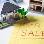 【2018年度税制改正大綱】自宅を売却して利益が出た年は基礎控除が受けられないかも?